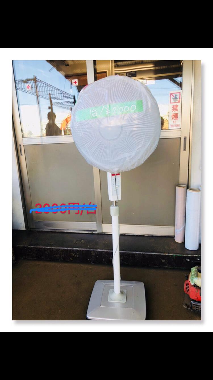 扇風機 (背の高いタイプ)