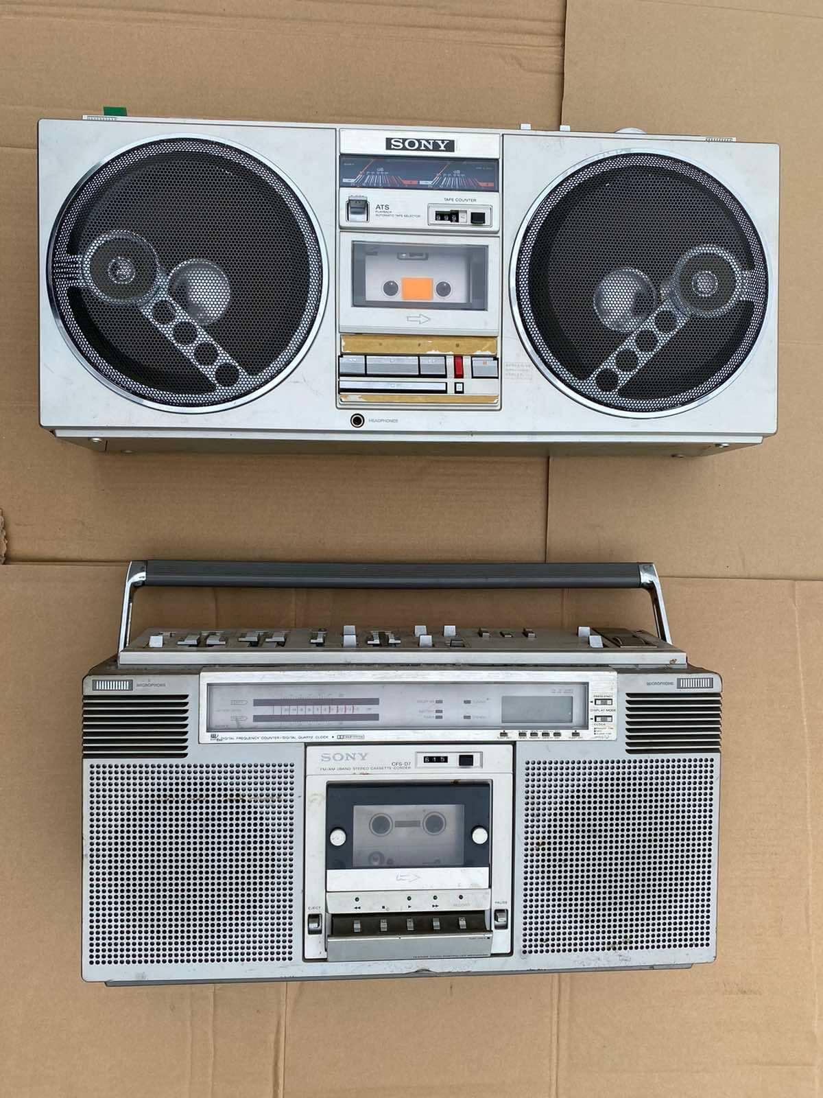 ラジオ(大)